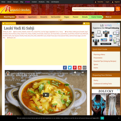 Lauki Vadi Ki Sabji - Manjula's Kitchen - Indian Vegetarian Recipes