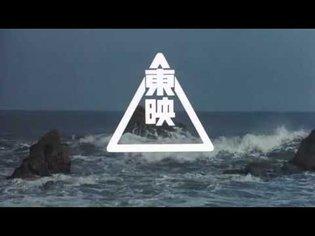 Toei Company, Ltd (東映株式会社), 1994