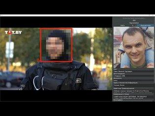 Искусственный интеллект снимает маски с омона / AI unmasks secret police