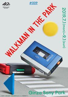 walkman_40-s_poster_03_web.jpg