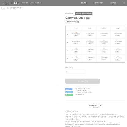 GRAVEL L/S TEE - LOSTHILLS ONLINE STORE|ロストヒルズ公式通販