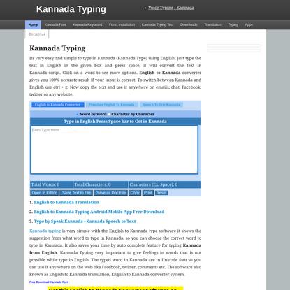Kannada Typing | English to Kannada Typing | Online Kannada Typing