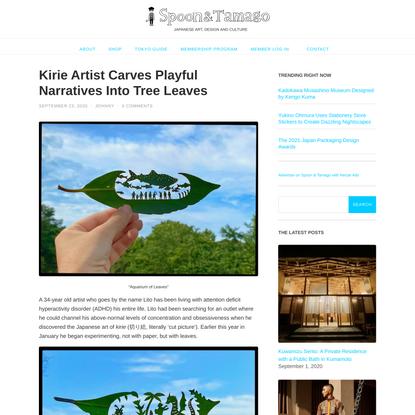 Kirie Artist Carves Playful Narratives Into Tree Leaves
