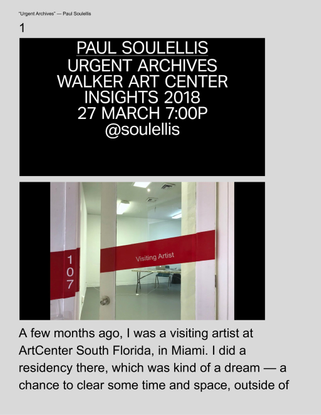 Urgent Archives