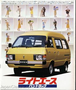 1979_m20_01_01_b.jpg