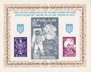 Commemorative stamps by Ukraine (1969?)