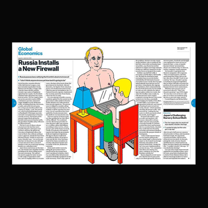 """Bráulio Amado on Instagram: """"Working on my new website and just came across the work I did while at businessweek. Can't bel..."""