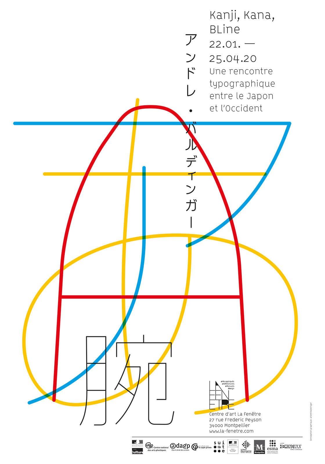 165702_baldinger-expo-japon_latin-web.jpg?itok=e4-05or3