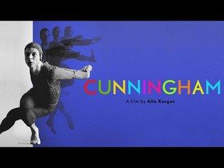 Cunningham - Official Trailer