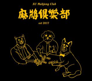 bao_branding_graphic_design_itsnicethat_mahjong_facebook_banner-01.png