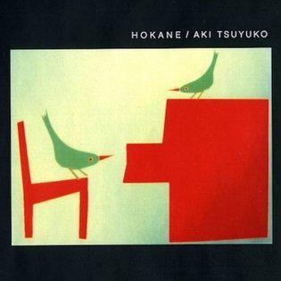 Hokane, by Aki Tsuyuko