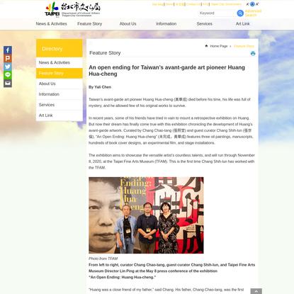 An open ending for Taiwan's avant-garde art pioneer Huang Hua-cheng
