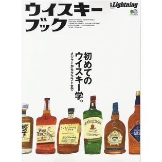 lightning-archives-vol214-whisky-book-magazine-clutch-cafe-london_600x600.jpg?v=1592995064