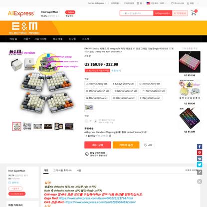 US $69.99 |Dk6 미니 nkro 키패드 핫 swapable 자기 매크로 키 프로그래밍 가능한 rgb 백라이트 기계식 키보드 cherry mx kaih box switch|반도체 집적회로| - AliExpress