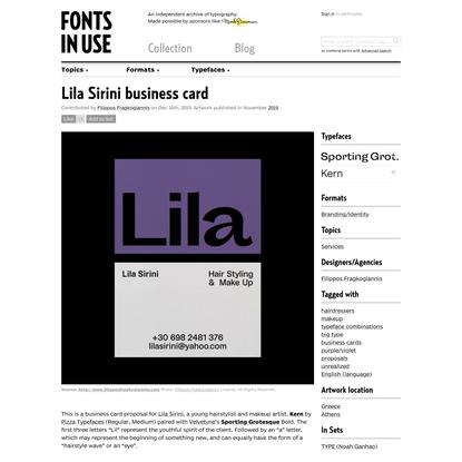 Lila Sirini business card