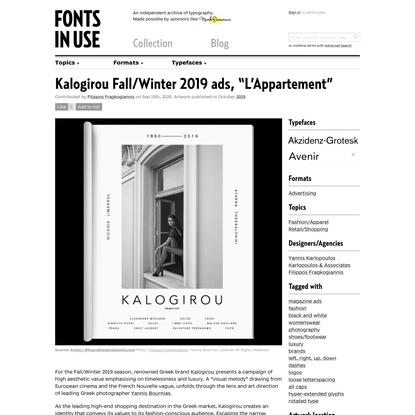 """Kalogirou Fall/Winter 2019 ads, """"L'Appartement"""""""