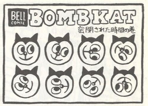 BombKat_2.jpg