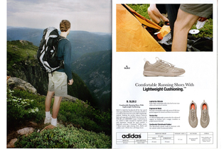 invincible-adidas-unstoppable-pack-ultraboostb-pb-sl20-2-release-08.jpg?q=90-w=1400-cbr=1-fit=max