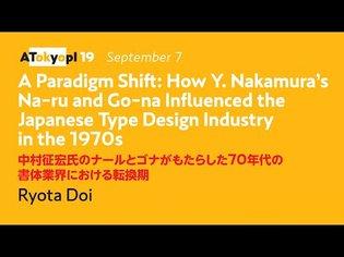 A Paradigm Shift | Ryota Doi | ATypI 2019 Tokyo