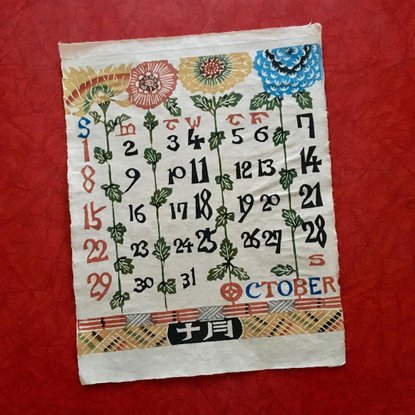 "Monograph Bookwerks on Instagram: ""Love these vintage Japanese Keisuke Serizawa designed calendar prints, which are stencil-..."