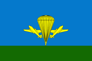 450px-flag_of_the_russian_airborne_troops.svg.png