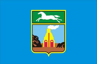 532px-flag_of_barnaul.svg.png