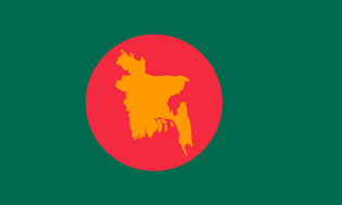 800px-flag_of_bangladesh_-1971-.svg.png