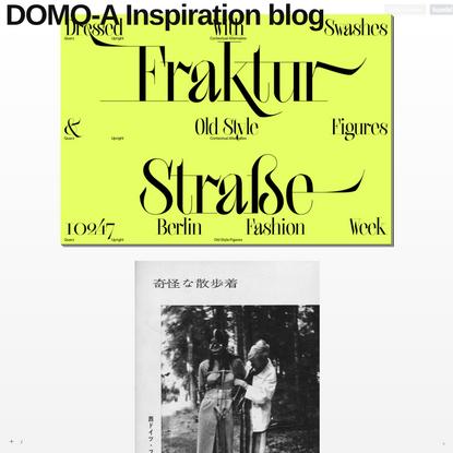 DOMO-A Inspiration blog