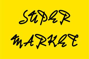 supermarket_wordmark-01-1300x867.png
