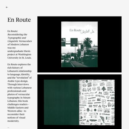 En Route — Chantal Jahchan