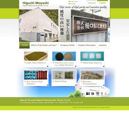 Higuchi Moyashi Higuchi Matsunosuke Shoten Co.Ltd