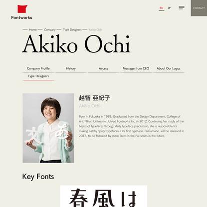 Akiko Ochi|Type Designers|Company|English|FONTWORKS | フォントワークス