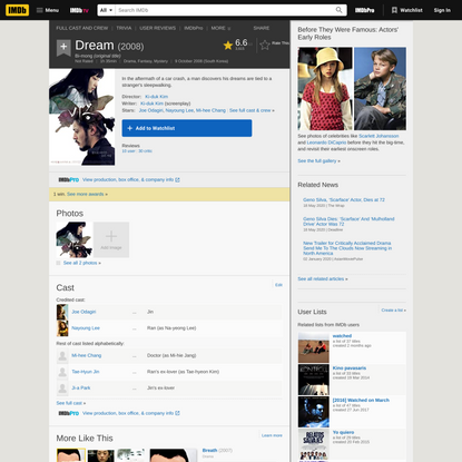 Dream (2008) - IMDb