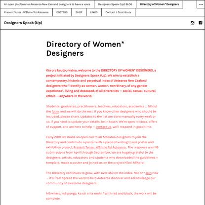Directory of Women* Designers - Designers Speak (Up)