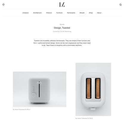 Design, Toasted – Minimalissimo