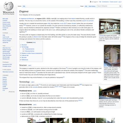 Engawa - Wikipedia