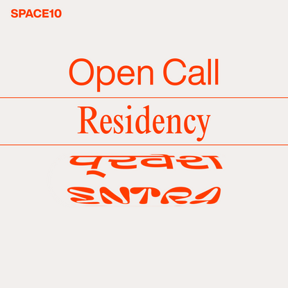 Residencies: The New Everyday Life | SPACE10