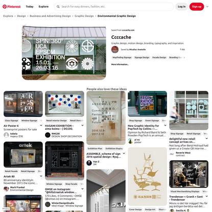 Ccccache | Signage design, Environmental graphic design, Environmental design