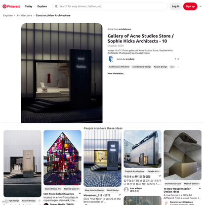 Gallery of Acne Studios Store / Sophie Hicks Architects - 10 | Shop design, Concrete interiors, Shop facade