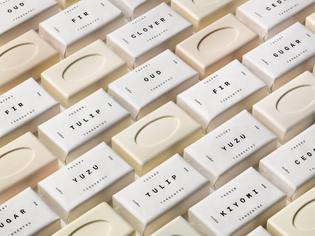3-tangent-gc-soap-packaging-design-carl-nas-associates-bpo-review-rich-baird.jpg
