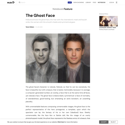 The Ghost Face Yaron Dahan