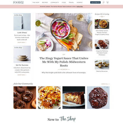 Food52 | Food Community, Recipes, Kitchen‌ & Home Products, Cooking Contests