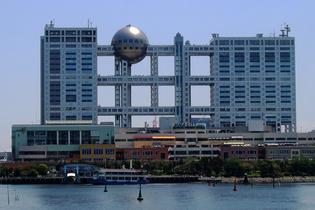 Fuji TV Building, Odaiba, Tokyo (Kenzo Tange, 1997)