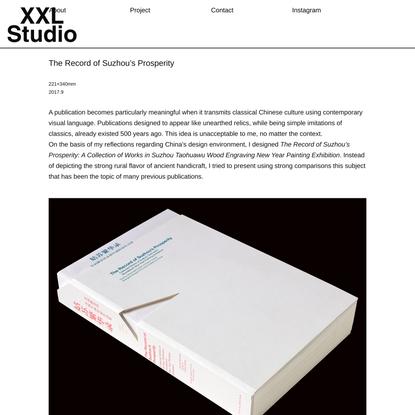 XXL Studio | The Record of Suzhou's Prosperity