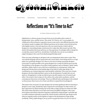 """Reflections on """"It's Time to Act"""""""