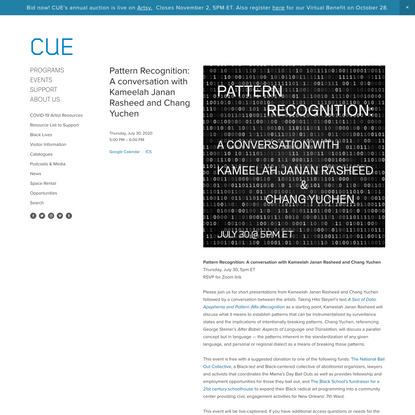 Pattern Recognition: A conversation with Kameelah Janan Rasheed and Chang Yuchen — CUE Art Foundation