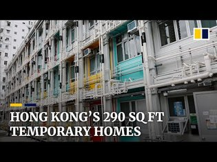Tiny 290sq ft temporary housing a welcome upgrade for some low-income Hong Kong families