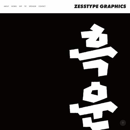 ZESSTYPE - 흑운 Heukun - Hangeul Typeface