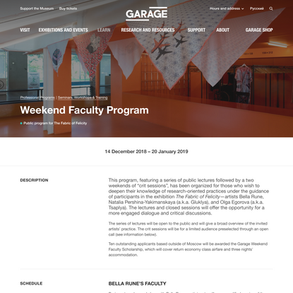 Weekend Faculty Program