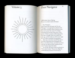 navigator-spread2.jpg